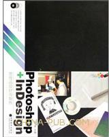Photoshop+InDesign宣传品设计与制作