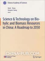 Science & Tcchnology on Biohylic and Biomass Resources in China:A Roadmap to 2050