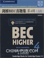 剑桥BEC真题集-第4辑(高级)-(附答案)