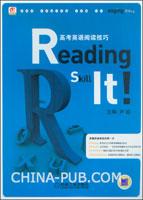 Reading Skill IT高考英语阅读技巧
