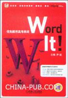 Word It优先顺序高考单词