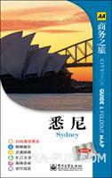 悉尼:附地图