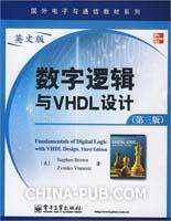 (特价书)数字逻辑与VHDL设计(第3版)(英文影印版)