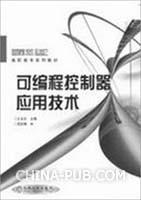 初中快车道・双解一试.初三化学.下册