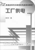 中学语文快速阅读:七年级卷(初一适用)(第2版)
