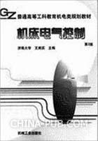全国十所名校冲刺高考丛书.历史