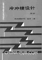 中学语文快速阅读:中考卷(第2版)