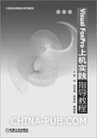 高一政治(下册):高中快车道同步辅导训练(学生用书)