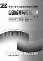 中学语文快速阅读:八年级卷(初二适用)(第2版)