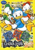 《米老鼠》黄金故事集:淘气包三只小鸭