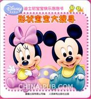 迪士尼宝宝快乐泡泡书-形状宝宝大搜寻