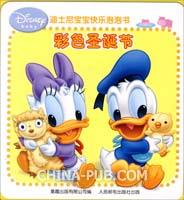 迪士尼宝宝快乐泡泡书-彩色圣诞节