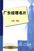 语文(第十二册):小学快车道双标准测试卷