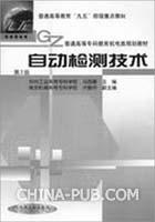 国际劳务市场与中国劳务合作