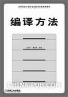 环境保护实用数据手册