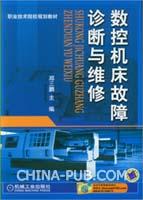 机械电工电子学