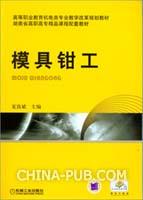 图书文献管理学(一般专业管理人员)