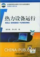 电气工程师技术手册