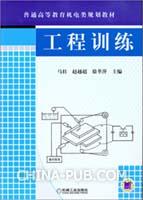 塑料制品设计(上册)