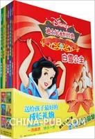 迪士尼永恒经典珍藏礼包1(全六册)