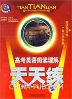 高考英语阅读理解天天练
