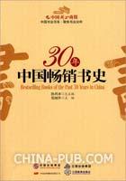 九年级物理(下册) 黄冈中学作业本 含考试卷 第3版