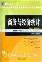 商务与经济统计(英文影印版.原书第9版)(附光盘)(china-pub全国首发)