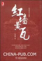 红墙黄瓦(china-pub全国首发)