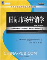 (特价书)国际市场营销学(英文版.原书第3版)
