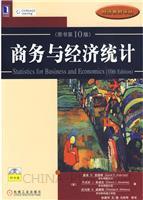 (特价书)商务与经济统计(原书第10版)(附光盘)(china-pub全国首发)