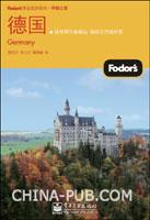 (特价书)德国