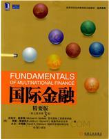 国际金融(精要版)(英文原书第3版)(china-pub全国首发)