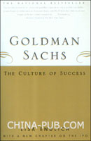 Goldman Sachs : The Culture of Success (英文原版进口)