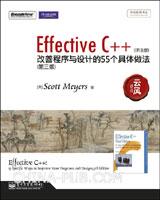 Effective C++:改善程序与设计的55个具体做法:第3版(评注版)(china-pub首发)