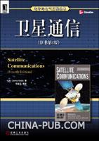 (特价书)卫星通信(原书第4版)