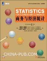 (特价书)商务与经济统计(英文版.原书第11版)