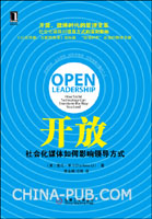(特价书)开放:社会化媒体如何影响领导方式