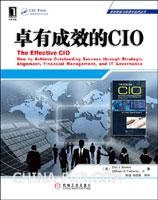 (特价书)卓有成效的CIO