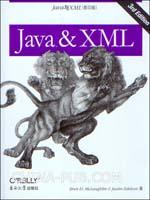 (赠品)Java与XML(第三版)(英文影印版)