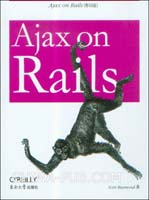 (赠品)Ajax on Rails(影印版)