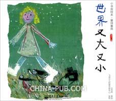 小书房绘本o童诗童画(7册)