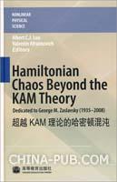 超越KAM理论的哈密顿混沌:英文版