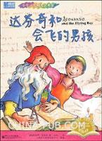 小幸运儿和大艺术家系列(1-6册)