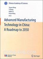 中国至2050年先进制造科技发展路线图(英文版)