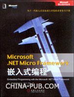 Microsoft .NET Micro Framework嵌入式编程