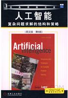 人工智能:复杂问题求解的结构和策略(英文影印版.第6版)