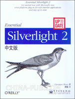 Essential Silverlight 2 中文版