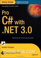 (赠品)Pro C# with .NET 3.0, Special Edition(图灵英文影印图书赠品)