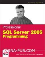 (赠品)Professional SQL Server 2005 Programming(图灵英文影印图书赠品)