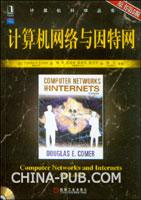 计算机网络与因特网(原书第5版)